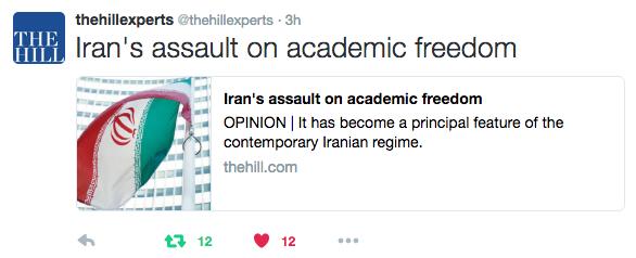 Academic freedom teaching sex education